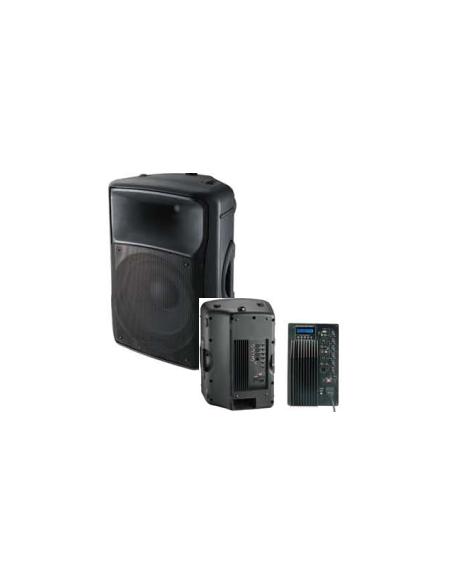 Активная Акустическая система BIG EV12ANALOG +MP3